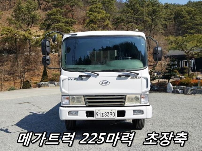 메가트럭4.5톤 카고초장축 골드 225마력 실주행4만운행 625M 무사고차량